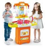 Vaikiška Virtuvėlė su garsais ir 30 aksesuarų